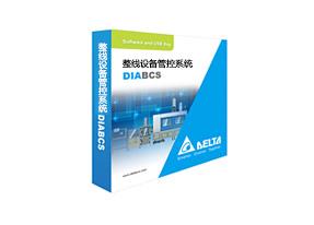 產品導航 - DIABCS整線設備管控系統  - 臺達官網