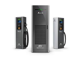 產品導航 - 電動車充電系統 - 臺達官網