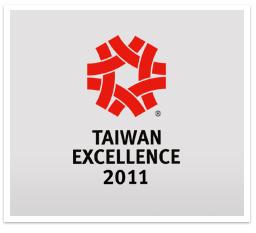 2011臺灣精品獎