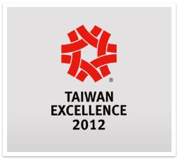 2012臺灣精品獎